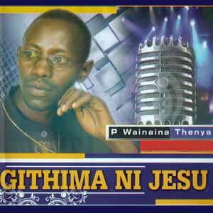 P Wainaina Thenya 歌手頭像
