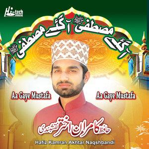 Hafiz Kamran Akhtar Naqshbandi 歌手頭像