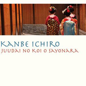 Kanbe Ichiro 歌手頭像