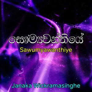 Janaka Wickramasinghe,Champa Kalhari 歌手頭像