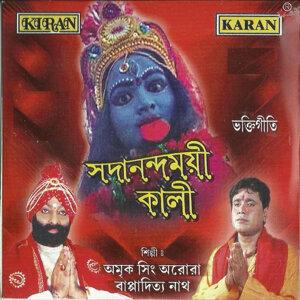 Amrik Singh Arora, Bappaditya Nath 歌手頭像