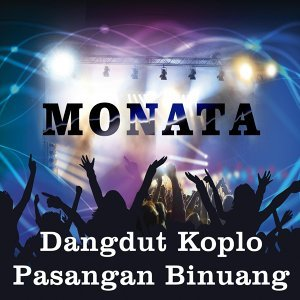 Monata 歌手頭像