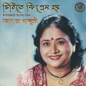 Jyotsna Ganguly 歌手頭像
