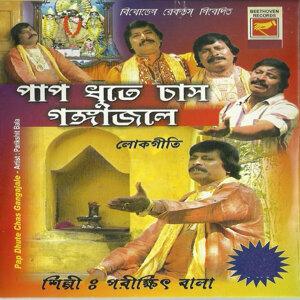 Parikhhit Bala 歌手頭像