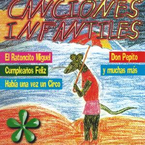 Los Ninos Felices 歌手頭像