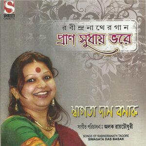 Swagata Das Basak 歌手頭像