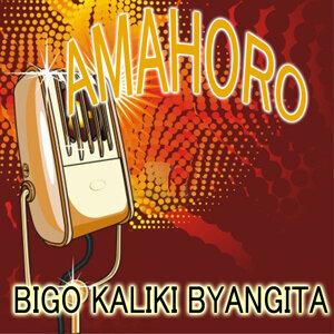 Bigo Kaliki Byangita 歌手頭像