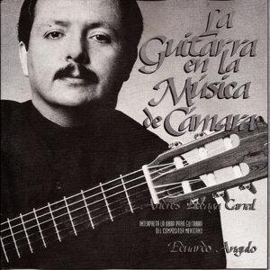 Andrés Liceaga Carral 歌手頭像