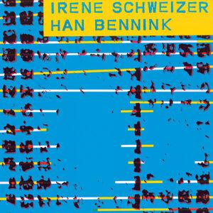 Irène Schweizer 歌手頭像
