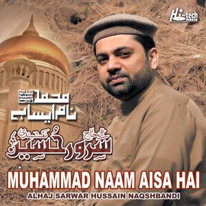 Alhaj Sarwar Hussain Naqshbandi 歌手頭像