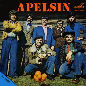 Apelsin 歌手頭像