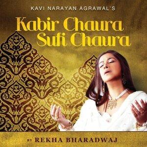 Vishal Bhardwaj feat. Rekha Bhardwaj; Shankar Mahadevan & Mohit Chauhan