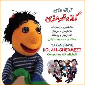 Hamid Jebeli 歌手頭像