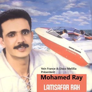 Mohamed Ray 歌手頭像