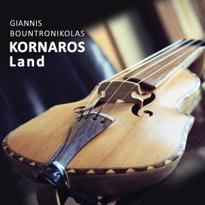 Giannis Bountronikolas 歌手頭像