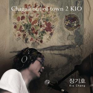 Kio Chang 歌手頭像