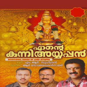 Harishanker,Jayadev,Sudeep Kumar 歌手頭像