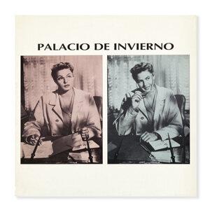 Palacio de Invierno 歌手頭像