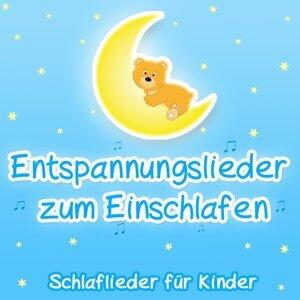 Schlaflieder Für Kinder & Nochmal-Kinder-Hörspiele 歌手頭像