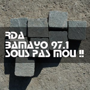 Bamayo 97.1 歌手頭像