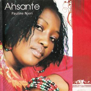 Pauline Njeri 歌手頭像