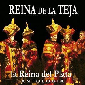 La Reina de la Teja 歌手頭像
