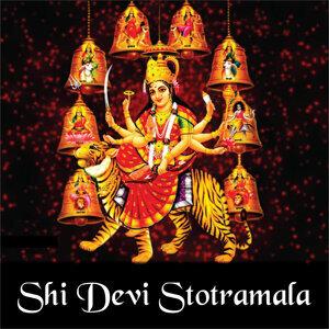 Chitra, Vijayalakshmi 歌手頭像