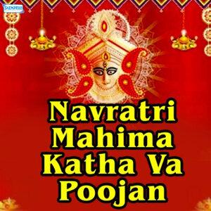Pt. Mahendra Mishra 歌手頭像