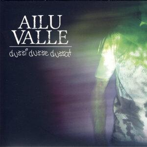 Ailu Valle 歌手頭像