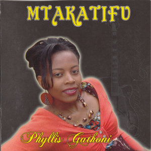 Phyllis Gathoni 歌手頭像