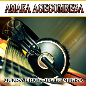 Amaka Agegombesa 歌手頭像
