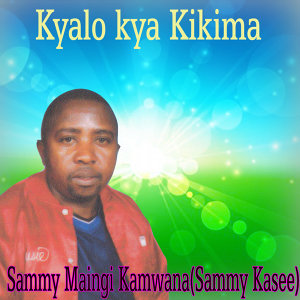 Sammy Maingi Kamwana Sammy Kasee 歌手頭像