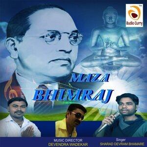 Sharad Devram Bhamare 歌手頭像