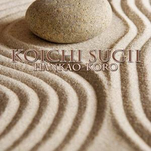Koichi Sugii 歌手頭像