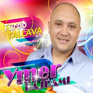 Ymer Bajrami 歌手頭像