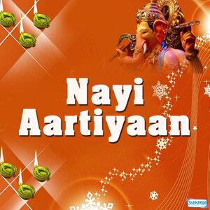 Kumar Vishu,Vandana Vajpeyee,Anup Jalota 歌手頭像