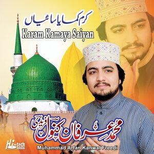 Muhammad Arfan Kanwal Freedi 歌手頭像