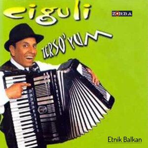 Ciguli 歌手頭像