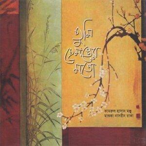 Kamrul Hasan Monju 歌手頭像