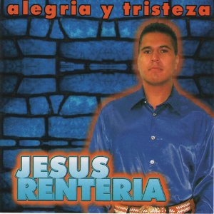 Jesus Renteria 歌手頭像