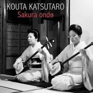 Kouta Katsutaro 歌手頭像