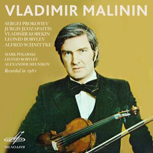 Vladimir Malinin 歌手頭像