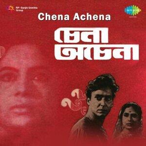 Abhijit Banerjee, Hemant Kumar, Atulprasad Sen 歌手頭像