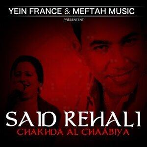 Said Rehali 歌手頭像