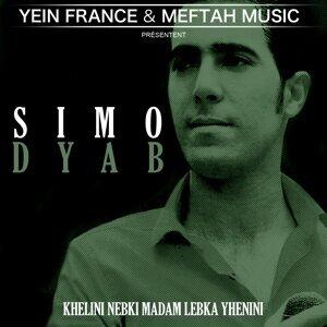 Simo Dyab 歌手頭像