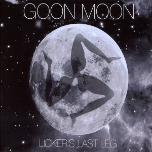 Goon Moon 歌手頭像