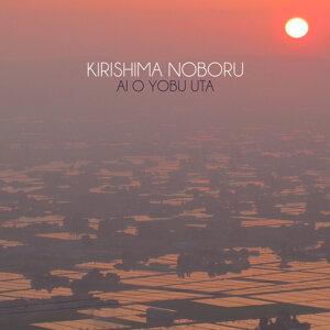 Kirishima Noboru 歌手頭像