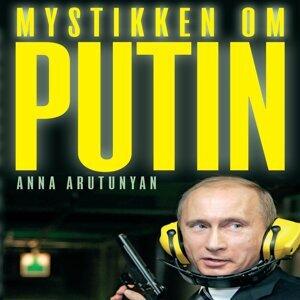 Anna Arutunyan 歌手頭像