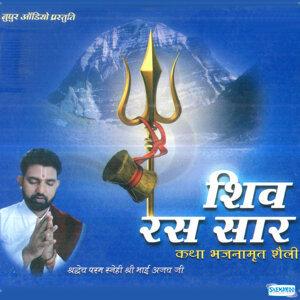 Shri Bhai Ajayji 歌手頭像