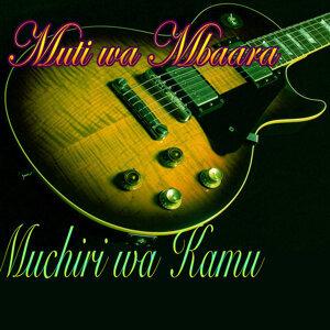 Muchiri Wa Kamu 歌手頭像